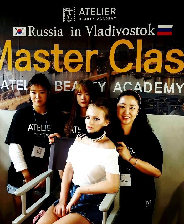 2019 메이크업 마스터클래스&포트폴리오 러시아 블라디보스톡-1편
