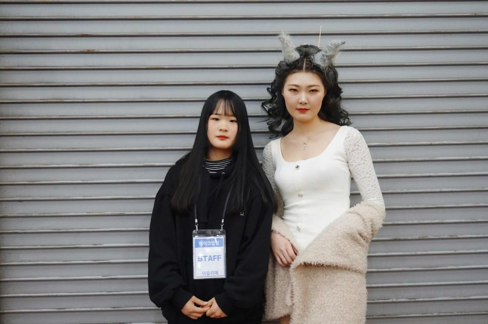 원주미용학원 2018 라빠 브랜뉴데이 현장실습-박가♡